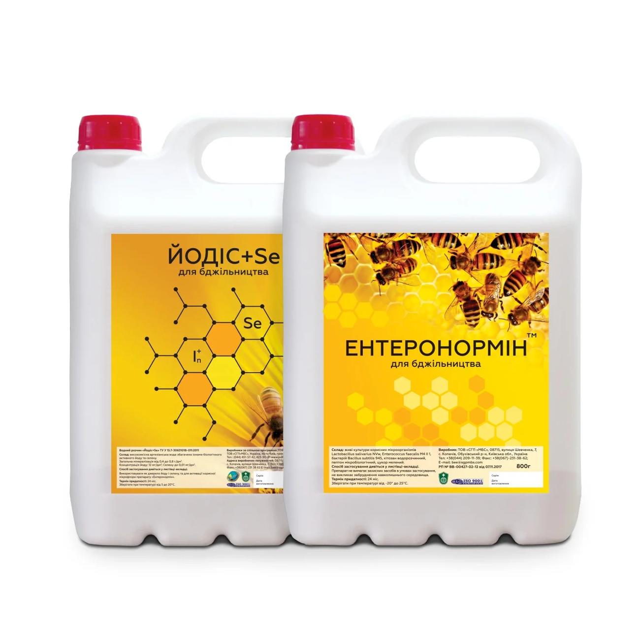 ЕНТЕРОНОРМІН™ з Йодіс+Se для бджільництва (800г+4000мл)